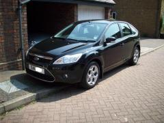 Just got it. One of the last Focus Sports